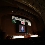 第47回関東ブロックPTA研究大会 横浜大会