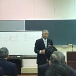 真柄先生の講演会記