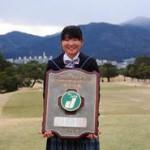 石井理緒さん(二葉小 平成23年度卒)が全国高校ゴルフ選手権春季大会 優勝!(快挙)