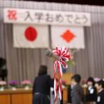 平成28年度 入学式