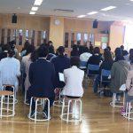 平成30年度 PTA総会